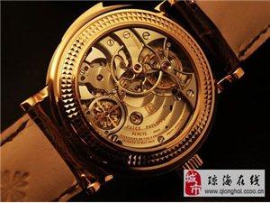 欧米茄系列腕表二手正品高价收购奢侈品腕表二手收售