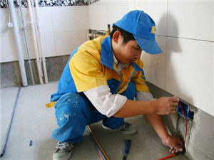 維修水電  家電   更換燈具線路