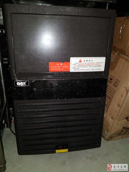 冷冻冰箱,制冰机