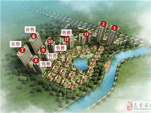 水榭丹堤在售二期酒店式公寓购房均价约6900元/