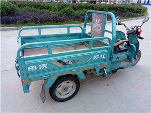 九成新宗申電動三輪車出售