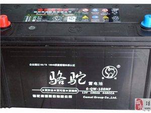 出售各种汽车电池和电车电池