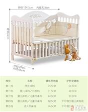 全新婴儿床出售