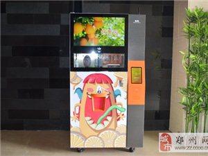 恒純橙汁自動售貨機