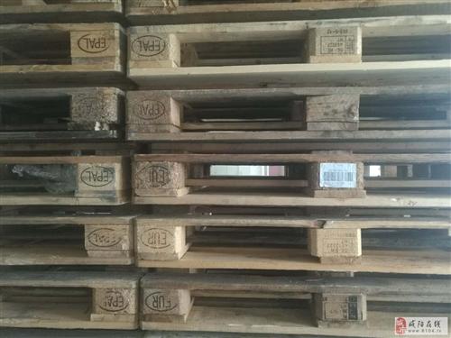 处理高强度木质托盘一批