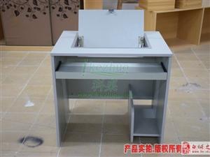 全新边框翻转电脑桌多媒体电教室学校机房桌