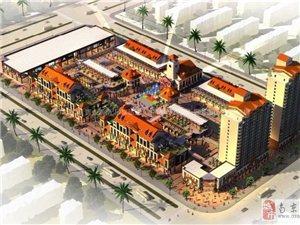 酒店式公寓,大产权