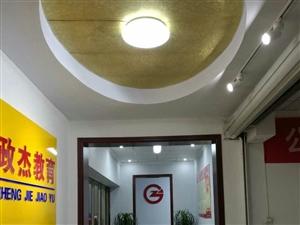 政杰教育2017年濱州公務員面試實戰班