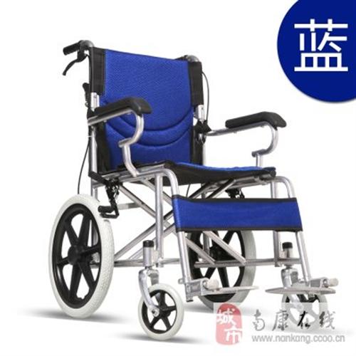 孝心康復用品專賣店-輪椅-座便椅-拐杖-助行器