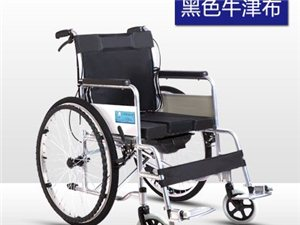 孝心康复用品专卖店-轮椅-座便椅-拐杖-助行器