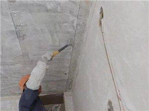 南昌新房裝修鏟頂 鏟墻皮 舊房翻新鏟墻面 鏟膩子粉