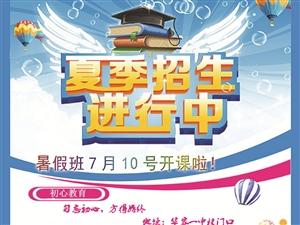 华容一中校门口补习班7月10号开课啦!针对初中高中