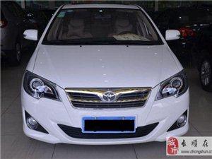 1萬誠信出售豐田花冠1.6L自動豪華版