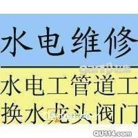 建邺区专业电路维修 漏电跳闸 灯具维修 水管水龙头