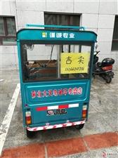 出售二手电动车一辆有鹏子九成新