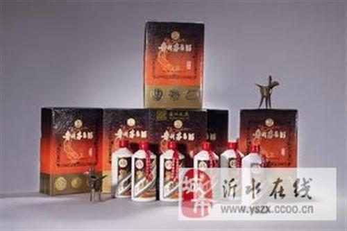 18669528161——臨沂沂水回收老茅臺酒——