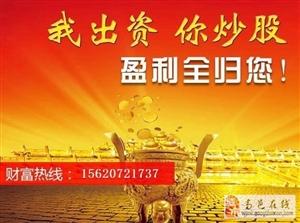 天津骏森专业从事天津配资、天津本地配资公司的生产经