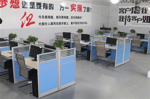 潢川蝶鹿商貿有限公司