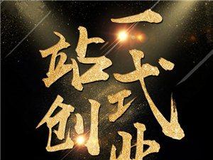 浦口六合大厂公司注册 代理记账税务咨询