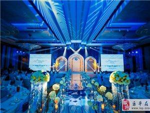 映美高端婚禮會館承接各種類型婚禮-活動-喜宴