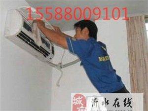沂水空调安装 维修 移机 充氟 清洗