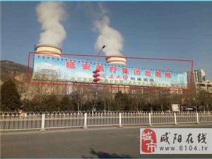陕西延安文化艺术中心对面