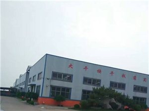正规工厂对外静电喷塑加工