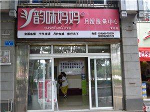 专业母婴护理,专业月嫂,育儿嫂,催乳师, 为广大朋