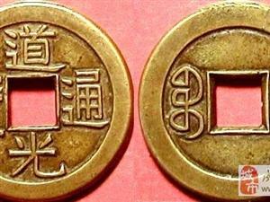 成都哪儿鉴定古铜钱