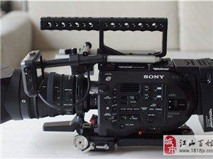 專業影視攝像