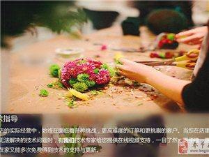 重庆鲜花,生活插花,零基础开店,