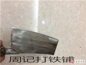 精品菜刀出售 一把刀 十年