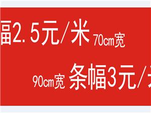 郑州最便宜的印刷服务