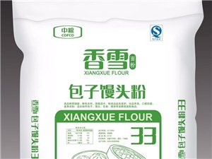 中糧神象,香雪面粉廠家直銷