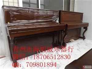 青州二手钢琴厂,因拆迁低价处理一批原装进口二手钢琴