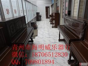 山东省最大的二手钢琴基地,青州市海明威乐器行