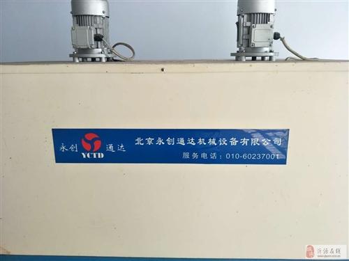 9成新熱收縮包裝機