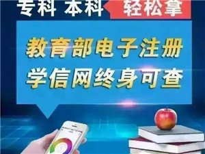 西南科技大學 內江師范 中國地質大學 電大等秋季啦
