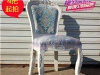 裝修新房購買的椅子,結果大了,現在轉售