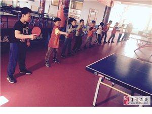 奧星乒乓球俱樂部暑假班招生,送大禮!!!想象不到~