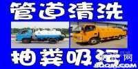 南京板桥生态园化粪池怎样汽车抽粪堵塞疏通