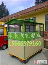 餐车厂家专业加工定做各种美食餐车小吃车房车