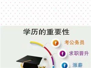 2017年自考西华师范大学好不好,内江有报名的地方
