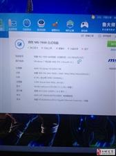出售网吧电脑32黑色显示器650TI显卡