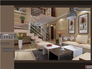 梦想家装饰,茅草房的预算,打造别墅的效果!