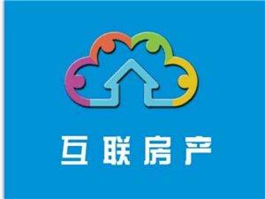 名仕家园136平3室有房本能贷款好楼层