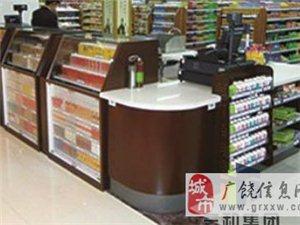 超市收银台组合便利店货架母婴架