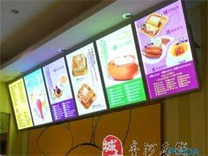 齐河艺龙广告专业制作各种精美广告牌。广告艺术字