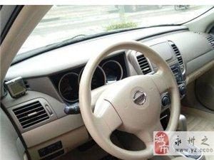 到手日产逍客2.0XV炫,自动无天窗,多功能方向盘,定速巡航