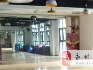 华鑫健身学院